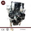 Engine show